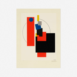 Lajos Kassák, 'Untitled (from the Bildarchitectur portfolio),' 1922, Wright: Prints + Multiples (January 2017)