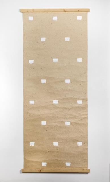 , 'Empreintes de pinceau n°50 répétées à intervalles règuliers de 30 cm, (papier japonais),' 1992, Alfonso Artiaco
