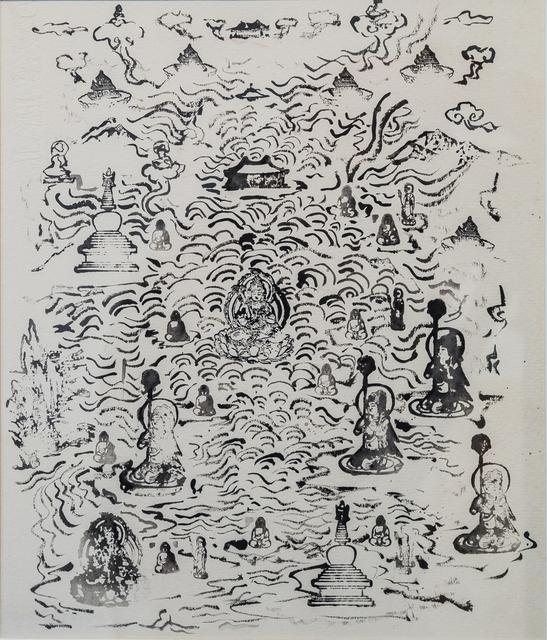 , 'Dharma Landscape,' 2002, Charles Nodrum Gallery