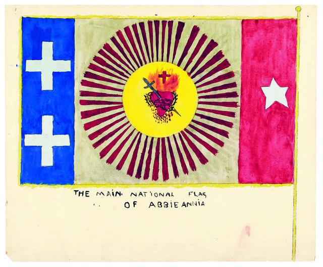 , 'The main National flag of Abbieannia,' 1910-1970, Musée d'Art Moderne de la Ville de Paris
