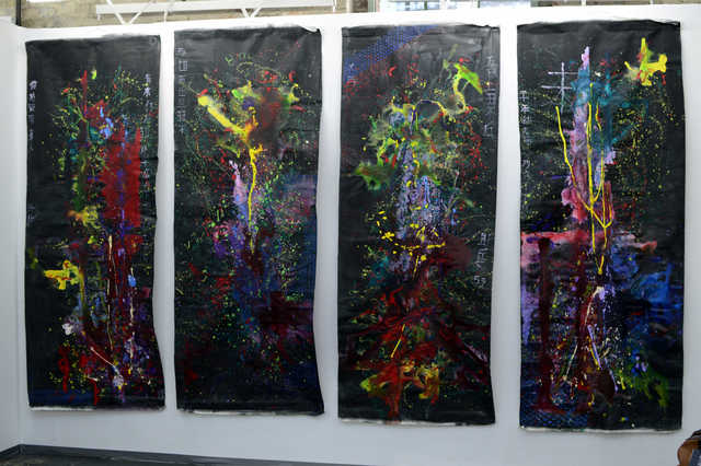 , 'Sakura,' 2017, Contemporary Art Fly