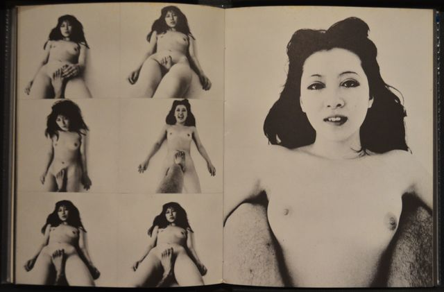 , 'Oo Nippon (Oh Japan!),' 1971, Zucker Art Books