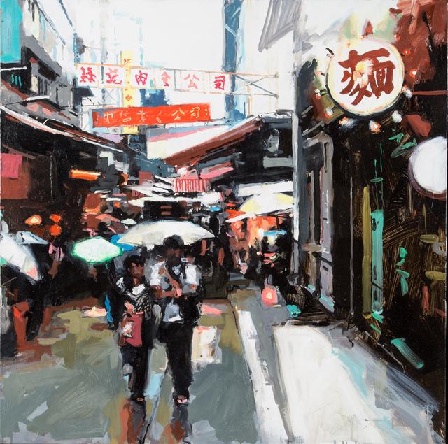 , 'Street, Hong Kong,' 2014, DELAHUNTY