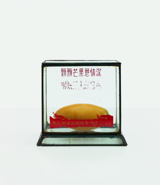 'Rectangular display case for facsimile mango, glass panels in green metal frame', China Institute Gallery