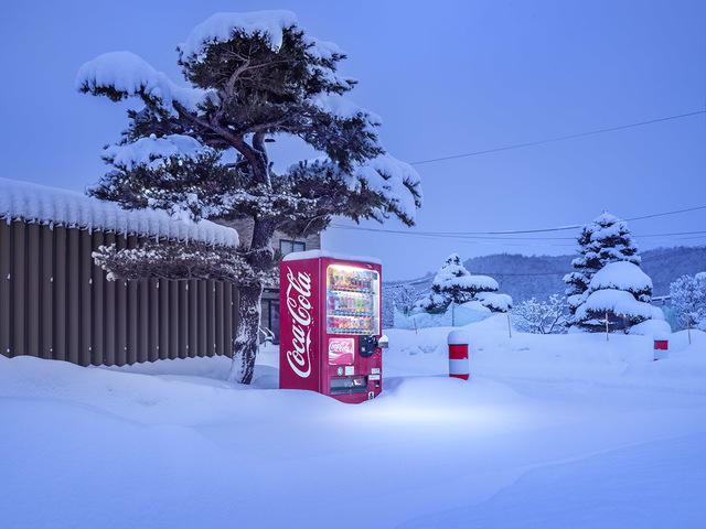 Eiji Ohashi, 'Sapporo, Hokkaido, 2020', 2020, Photography, Lambda Print, Galerie Écho 119