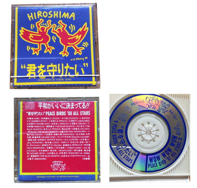 ", '""Hiroshima88"", 1988, First Pressing, Mini CD (rare version), Diameter 2.75 in. (7 cm.),' 1988, VINCE fine arts/ephemera"