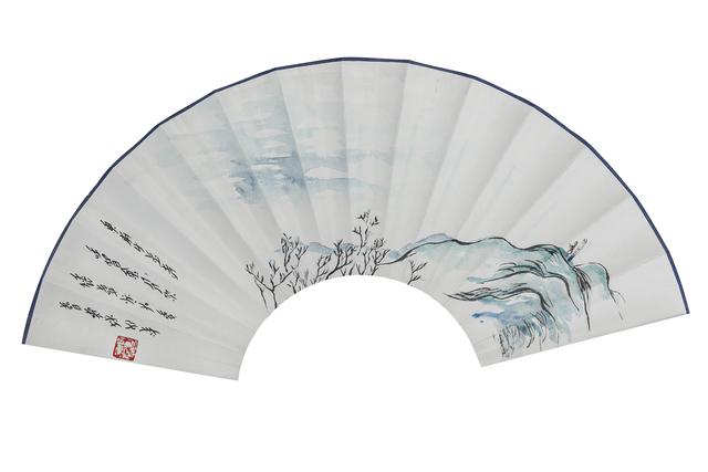 Tao Aimin 陶艾民, 'Secret Fan: South Mountain 秘扇·南山', 2019, Ink Studio