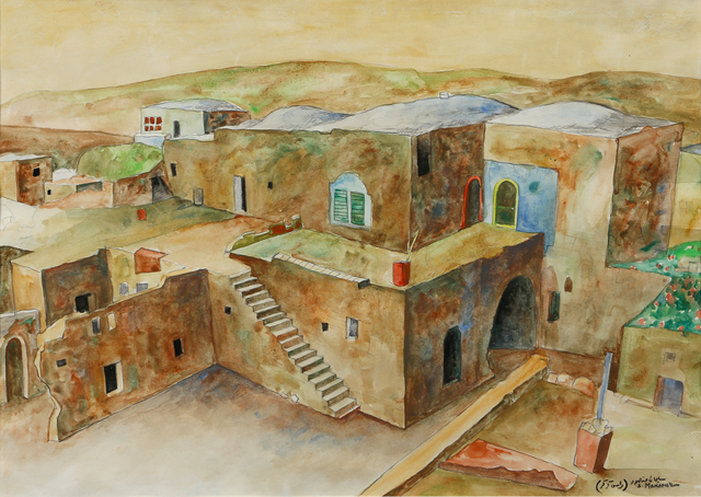 , 'RAS KARKAR VILLAGE,' 1981, Gallery One