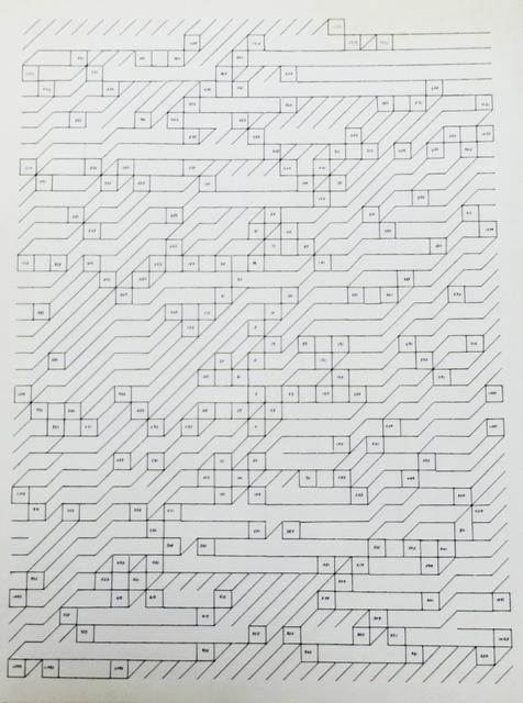, 'Serie Números Primos,' 1984, Trinta