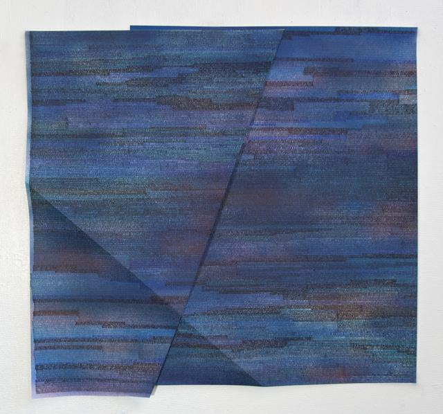 , 'Inexhaustive,' 2016, Galleri Urbane