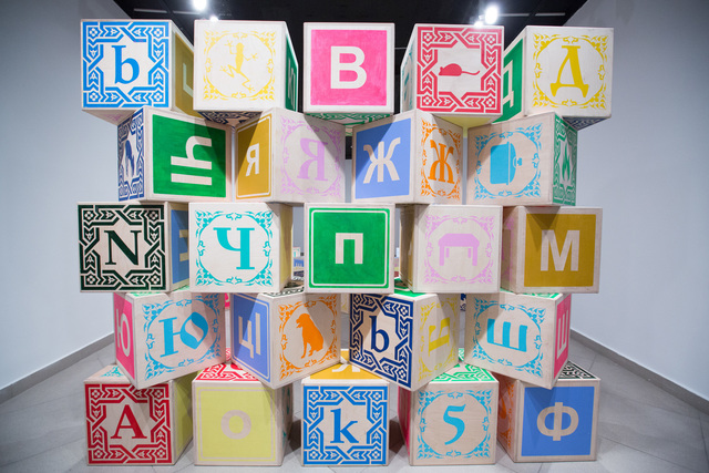 Dejan Kaludjerović, 'Alphabet Cubes', 2014, Galerie Michaela Stock