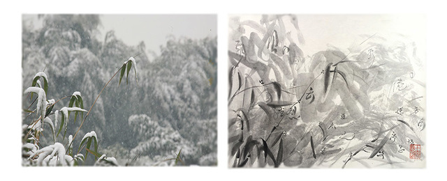 , 'Dream of the West Lake Series - The 18th of the 24 Solar Terms 江南夢尋之尋夢四時-大雪,' 2015, Alisan Fine Arts