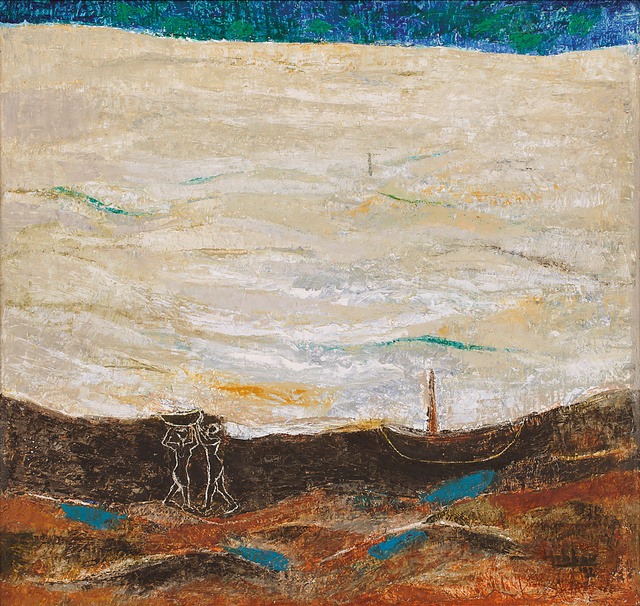 , 'Mahim Seascape,' 1992, Dag Modern