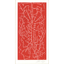 Large format woodblock print based on the concept of The Paley Entrance Gate, Naples Museum of Art (Naples, FL), Rochester, NY