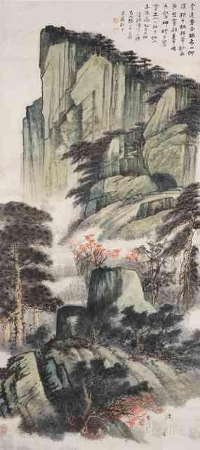 , 'Landscape,' 1935, Liang Yi Museum