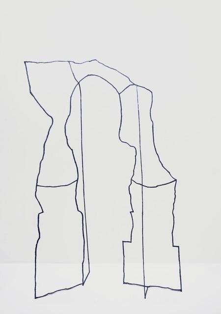 , 'Love's Vacuum ,' 2017, Mindy Solomon Gallery
