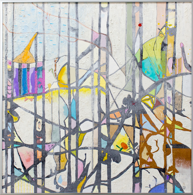 , '13:50,' 2016, Yoshimi Arts
