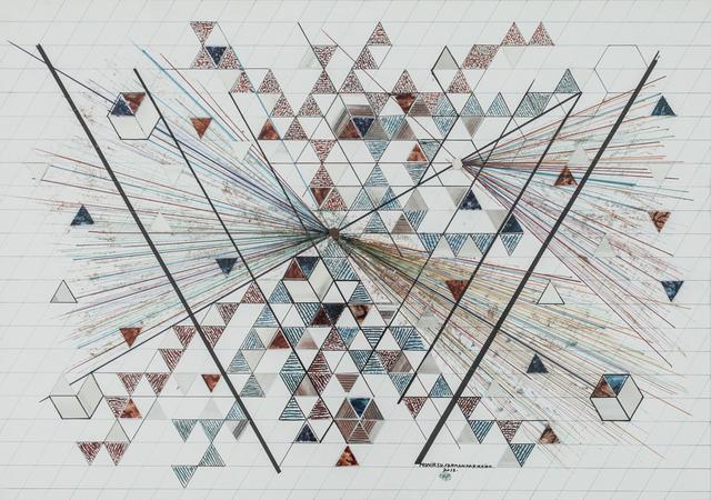 , 'Untitled,' 2012, Guggenheim Museum