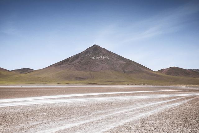 , 'Mountain (2),' 2014, DITTRICH & SCHLECHTRIEM