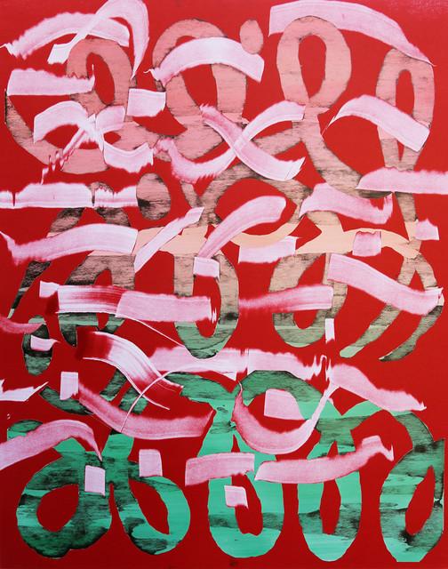 Carlson Hatton, 'Track Doughnuts', 2016, TWFINEART