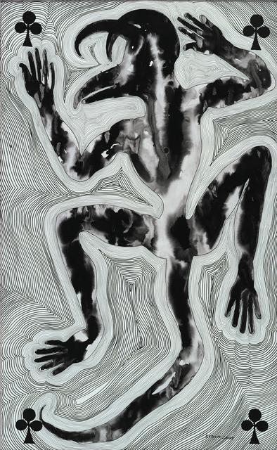 , 'Wild Cats Diner No. 1,' 2006, Mario Mauroner Contemporary Art Salzburg-Vienna