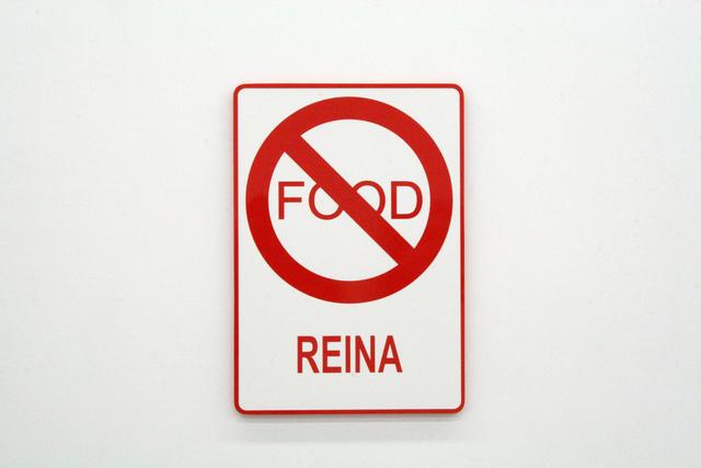, 'Power Food Museos, Reina,' 2009, Moisés Pérez De Albéniz