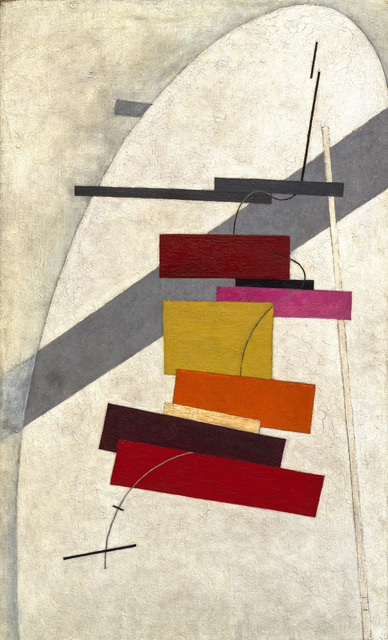 , 'Untitled,' 1919-1920, Guggenheim Museum