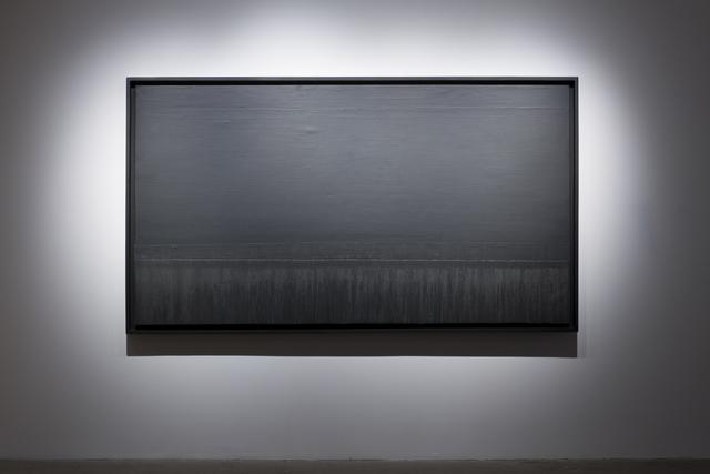Simon Bilodeau, 'Ce que l'on ne voit pas qui nous touche: tableau #2', 2014, Art Mûr
