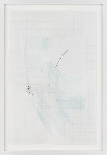 , 'Fear, I,' 2012-2013, Tomio Koyama Gallery