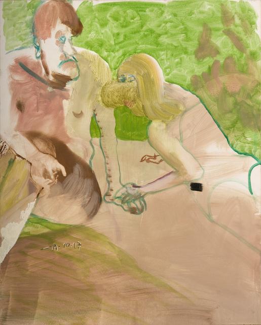 , 'Untitled VII,' 2017, GOLESTANI