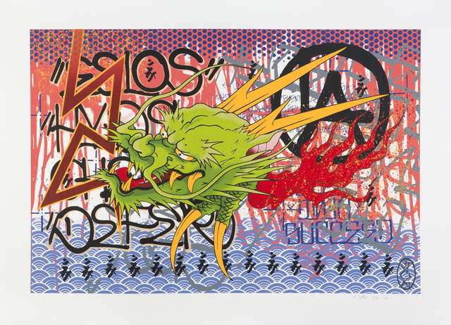 Gajin Fujita, 'High Voltage Ii', 2011, Print, Screenprint on paper, Julien's Auctions