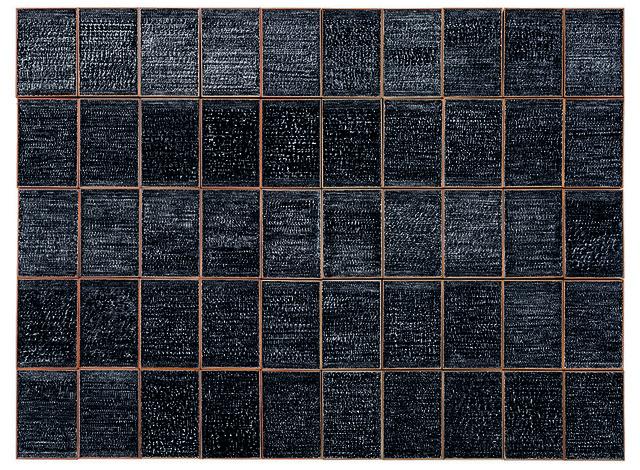 , 'Ata 3,' 2015, Galeria Nara Roesler