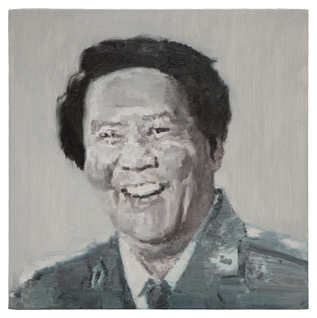 , 'Gu Yue Portrait,' 2014, Leo Xu Projects