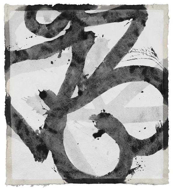 , 'Zephyr,' 2014, Wirtz Art