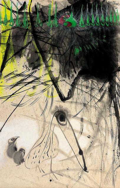 Chao Chung-hsiang 趙春翔, 'I am Hungry', 1976, Alisan Fine Arts