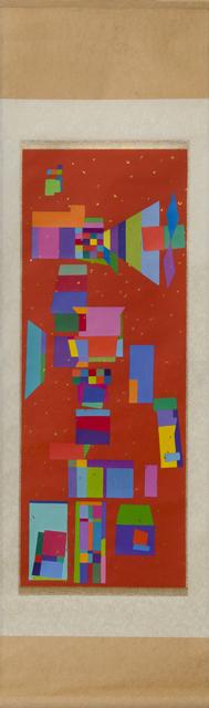 , 'Scroll #7,' 2006-2017, Lora Schlesinger Gallery