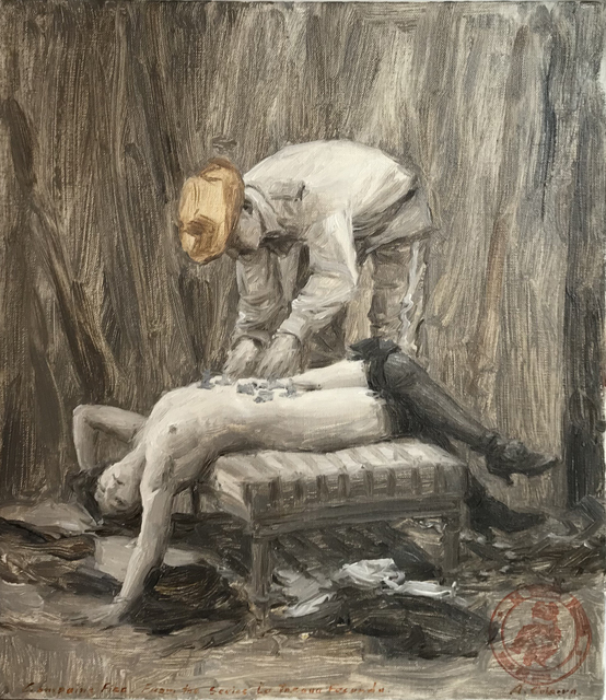 , 'Costumbres de la Tregua Fecunda,' 2016, Charlie Smith London