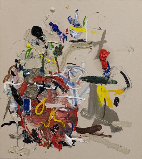 , 'Memento Hunky Dory,' 2019, V1 Gallery