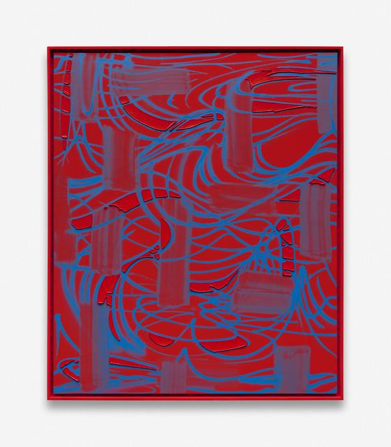 Keltie Ferris, 'Aquifer', 2019, Painting, Oil and acrylic on canvas, in the artist's frame, Kadel Willborn