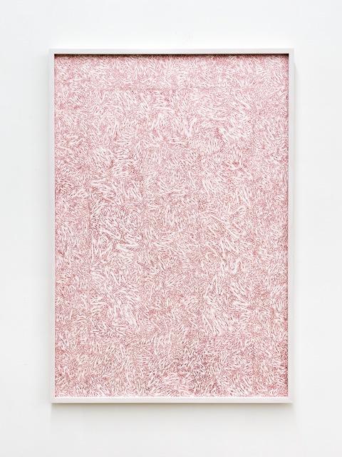 , 'new balance,' 2015, Galeria Plan B