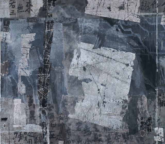 Fong Chung-Ray 馮鍾睿, '14-29  ', 2014, Galerie du Monde