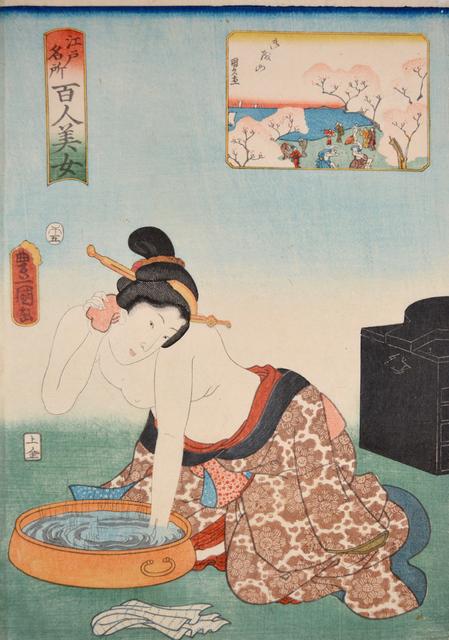 , 'Gotenyama,' 1858, Ronin Gallery