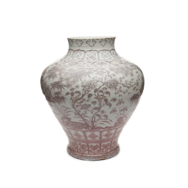 , 'Jar,' 14th century , Asia Society