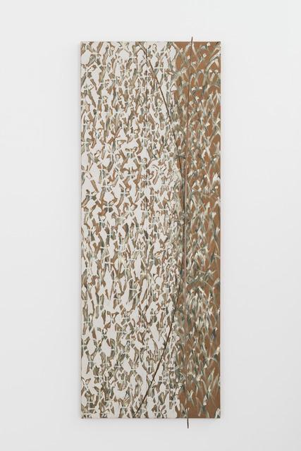, 'Untitled (sold),' 1979, SCAI The Bathhouse