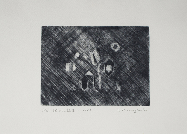 , 'Birth from Darkness,' 1963, SNOW Contemporary