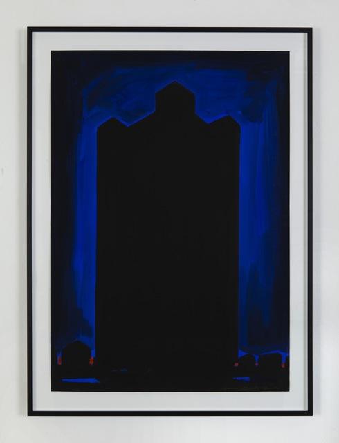 , 'Haus,' 1983, Eleni Koroneou