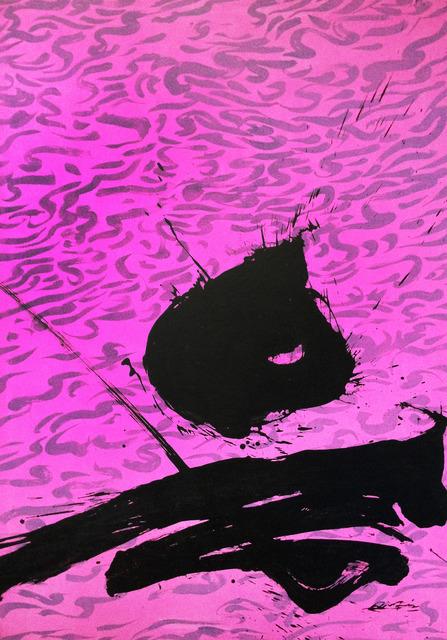 , 'Desire Landscape (Pink),' 2013, Ethan Cohen New York