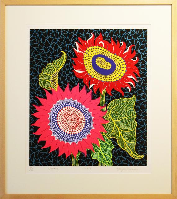 Yayoi Kusama, 'Sunflower', 1989, Print, Screen print, MAKI