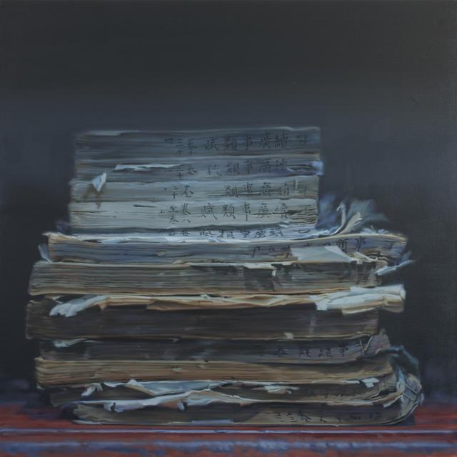 , 'Chinese Library No. 62,' 2017, Chambers Fine Art