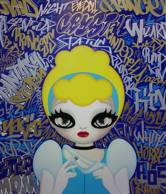 , 'Cinderella Blue,' 2016, Pontone Gallery